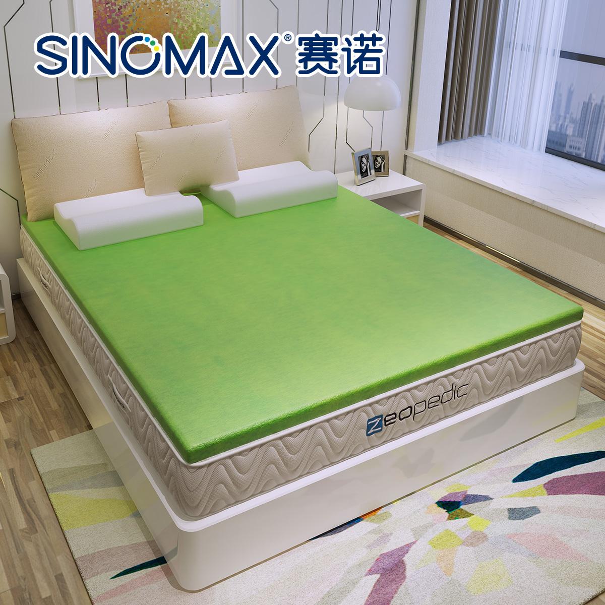 SINOMAX赛诺慢回弹记忆棉床垫子海绵榻榻米软床垫床褥1.5m1.8米