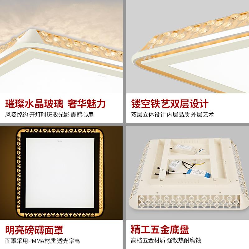 欧普照明正方形led吸顶灯12-XD-49667