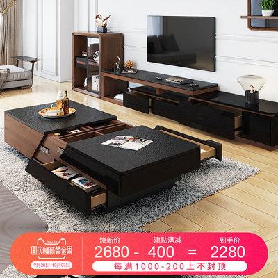 登莱斯堡伸缩北欧多功能茶几电视柜组合套装现代简约美式客厅家具