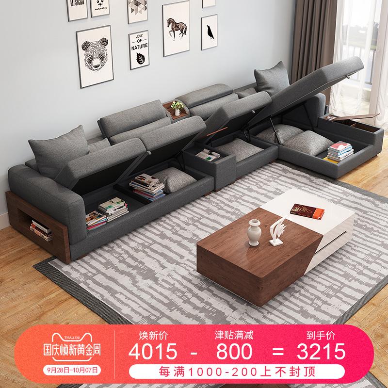 现代简约北欧大小户型布艺沙发组合可拆洗客厅转角三人位贵妃L型