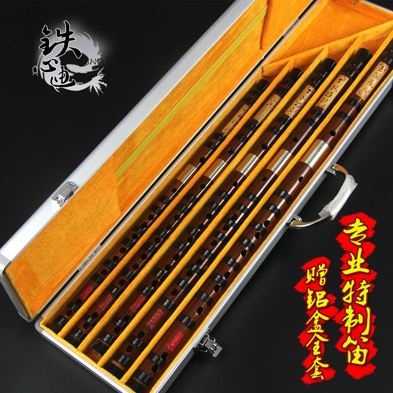 笛子乐器 特制级 专业演奏竹笛成人高档横笛套笛5支
