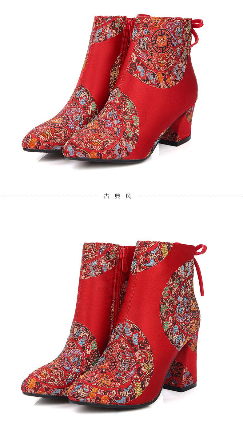 成都伊唯雅鞋类专营店_奇之恋品牌产品评情图