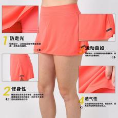 Спортивная одежда для тенниса Adidas b45828