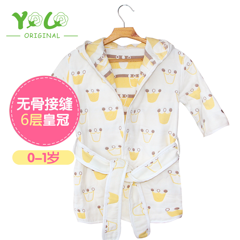 Yule Yolo Multilayer Gauze Seamless Baby Robe Hooded Nightgown ...