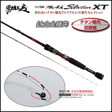 удочка Black bream Kobo 43244 XT