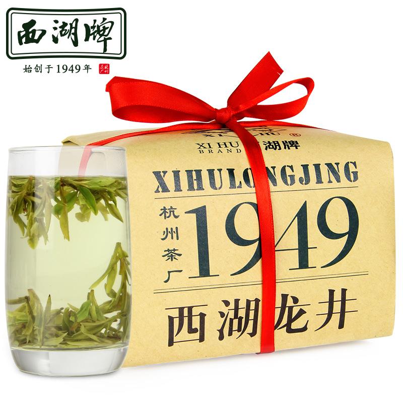 2018新茶上市 西湖牌明前特级贰号西湖龙井茶叶200g纸包绿茶春茶