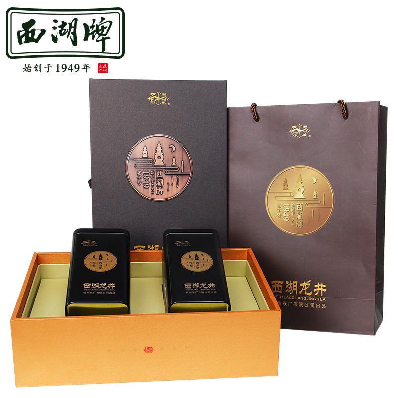 2018新茶 西湖牌明前特级精选西湖龙井茶叶250g礼盒装 绿茶春茶
