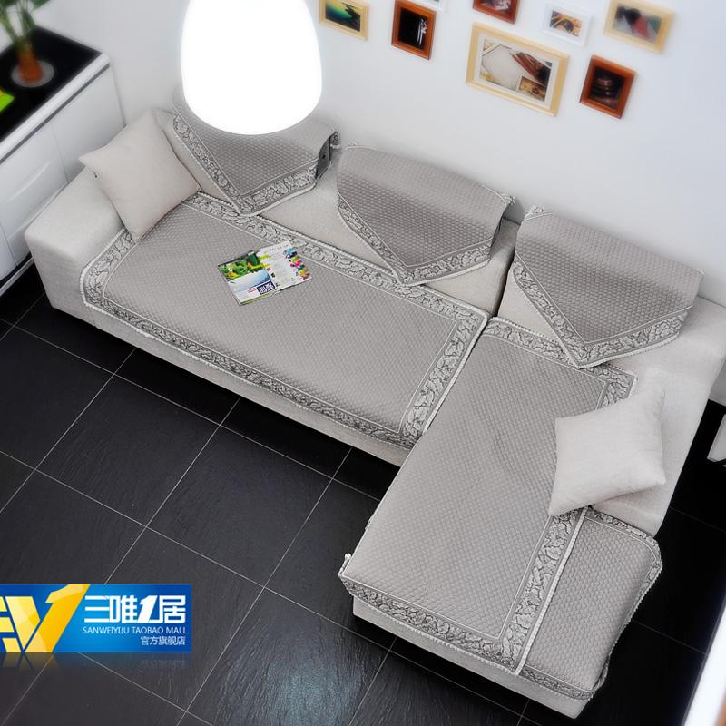 三唯一居沙发垫亚麻拼花沙发垫