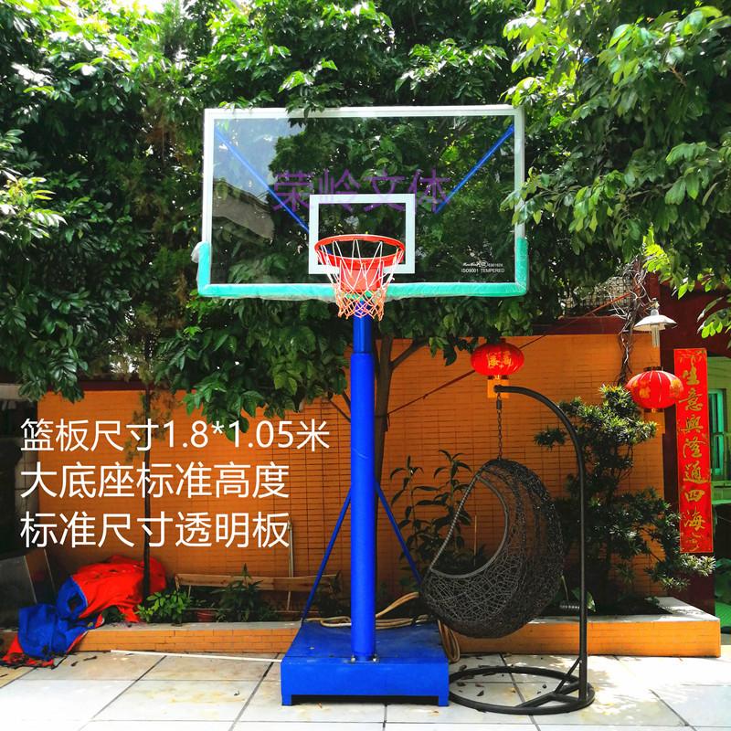 Оборудование для баскетбольной площадки Wing Ridge LQ /23