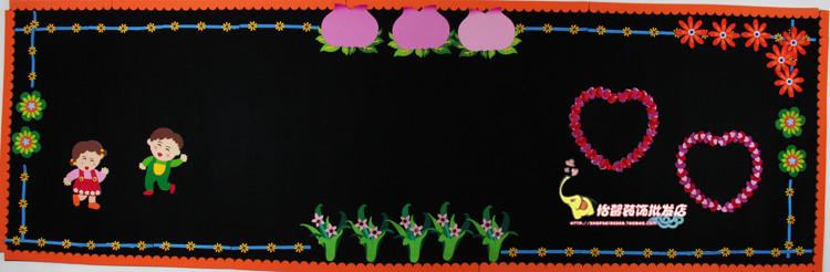 """幼儿园小学大型黑板报教室装饰主题墙贴组合创意班级布置开学板报"""""""