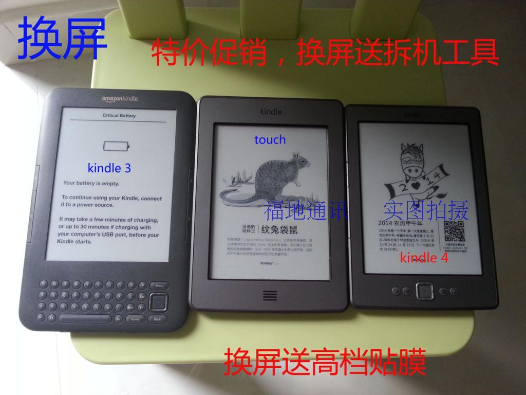 Re-download Amazon Kindle eBooks to Different Devices