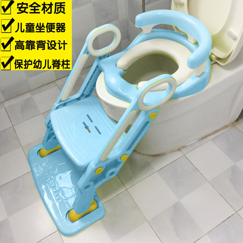 Children's toilet baby sitting chair toilet staircase children toilets male and female toddlers seat toilet folding toilets