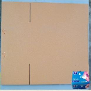 纸箱批发 淘宝快递纸箱子 打包纸盒子订做印刷小箱子包装物流纸箱