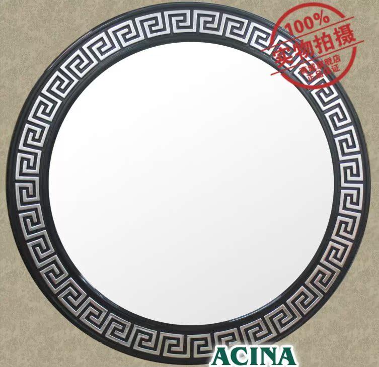阿西娜中式壁挂镜6052