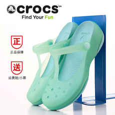 Кроксы Crocs Cross