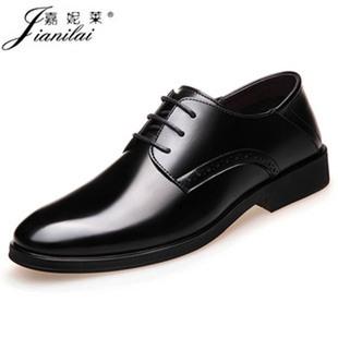 夏季男士商务皮鞋透气休闲正装皮鞋