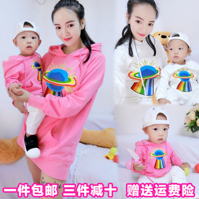 2017 autumn new baby suit embroidery Korean pink hooded sweater parent-child fitted a three tide of children's clothing