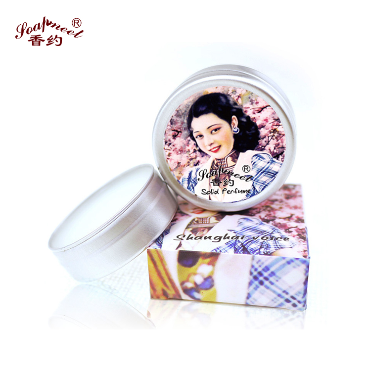 Genuine Incense about the fragrance of the years to stay intoxicated series of give me a kiss solid perfume fragrance cream