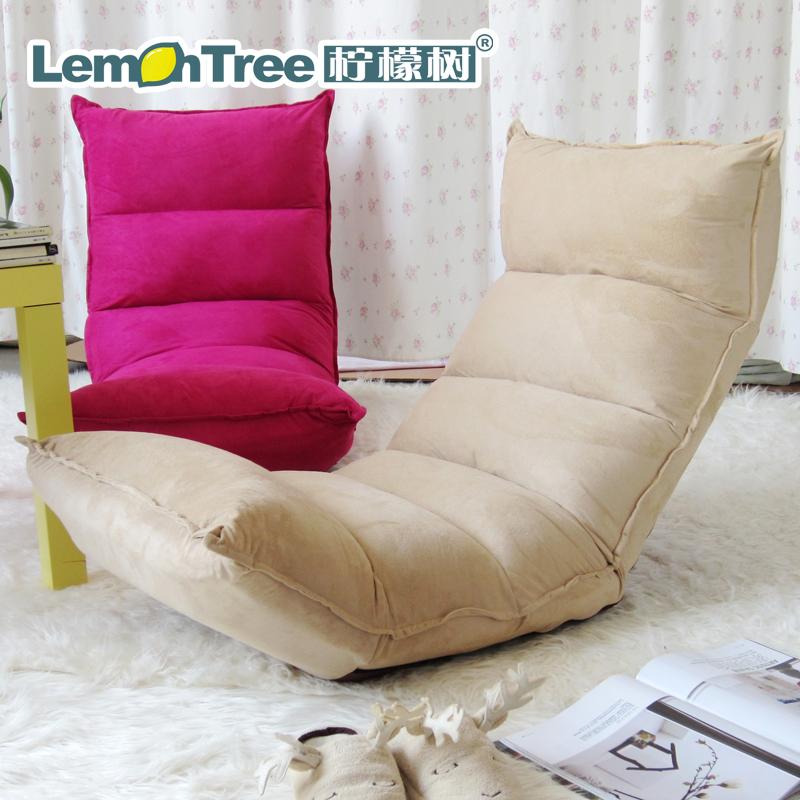 柠檬树懒人沙发130312
