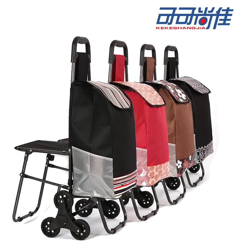 带椅子 爬楼购物车老年买菜车小拉车拉杆车折叠手拉车便携