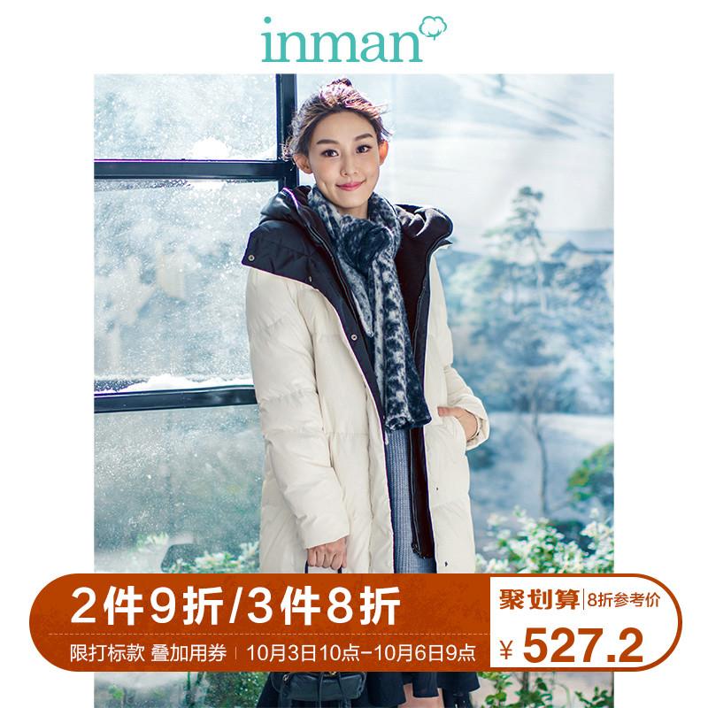 茵曼女装文艺连帽加厚假两件白色羽绒服女中长款及膝冬季羽绒外套