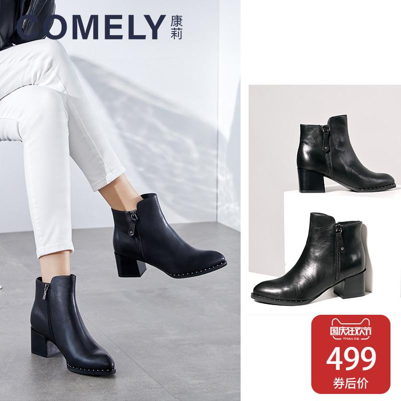 comely-康莉秋冬新款切尔西短靴女粗跟铆钉尖头粗高跟鞋真皮靴子