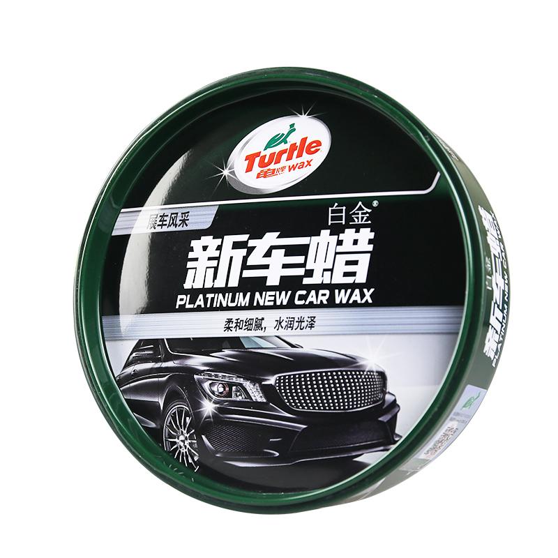 龟牌新车蜡汽车蜡腊划痕修复去污保养护上光防护黑白色车打蜡专用