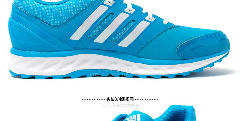 开心购物运动专营店_adidas/阿迪达斯品牌产品评情图