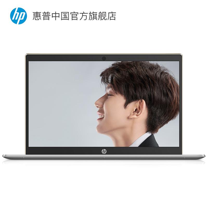 惠普-HP 新品八代星系列王源同款笔记本电脑 轻薄便携学生15.6英寸办公商务独显游戏本旗舰店正品