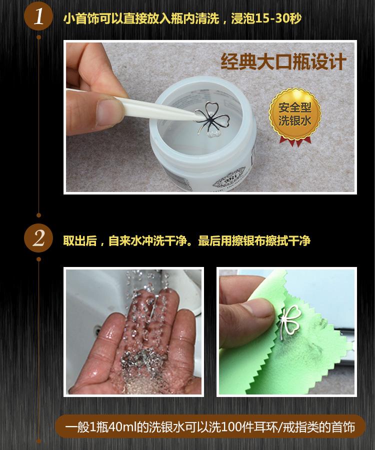 Средство для чистки ювелирных изделий Magic incredible mi9180760 25