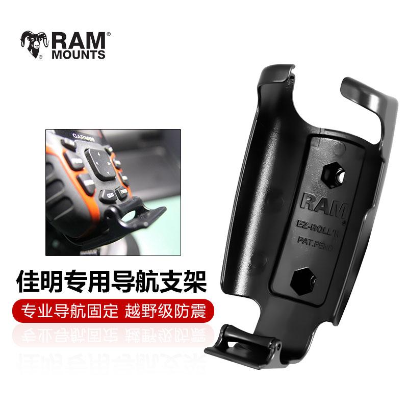 Автомобильный держатель телефона Ram  62