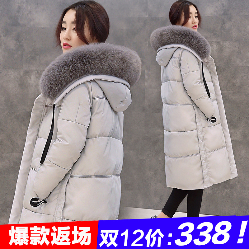Women's down jacket A Qi have shell ay166828 2016