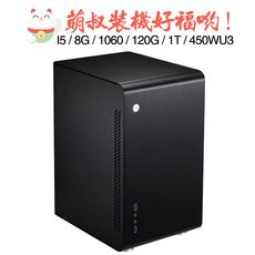 Системный блок Other brands ]I5 8G