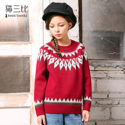 Girls pullovers 2017 autumn new children's clothing 13-year-old children loose 15 large knitted wool jacket