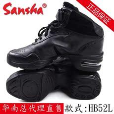 Обувь для джаза Sansha H52