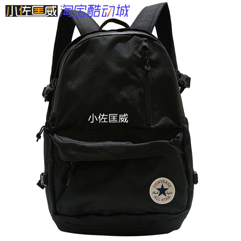 266679c779b4 ... Converse backpack men and women classic backpack student bag travel  computer bag 10007784-A01-
