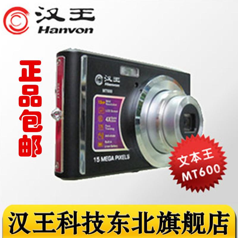 Сканер King hanvon  OCR MT600