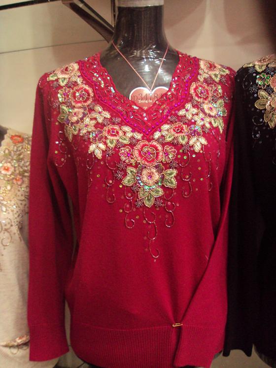 Одежда для дам Gamma Yin 6035 Gamma Yin