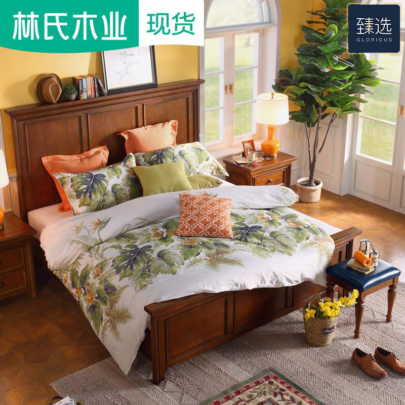 美式木床轻奢家具1.5m双人床主卧实木框架1.8米深色大床组合LS037
