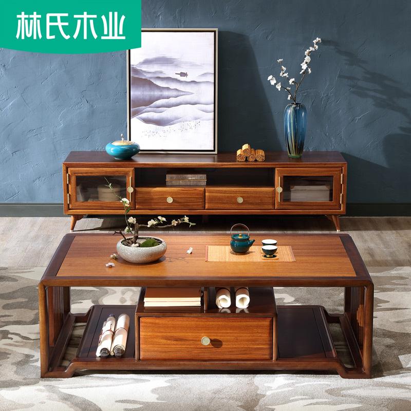 新中式客厅家具全实木茶几电视柜组合乌金木色厅柜电视台柜LS047