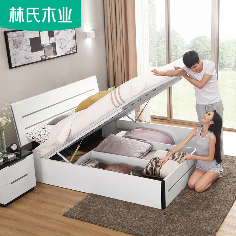 林氏木业板式床1.5M双人床主卧高箱储物收纳1.8米卧室大床BI2A