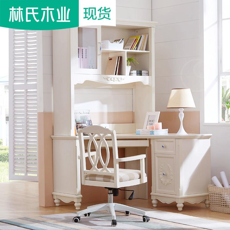 白色奢华欧式小轻奢电脑台式桌家用书架书桌书柜一体电脑桌子BD1V