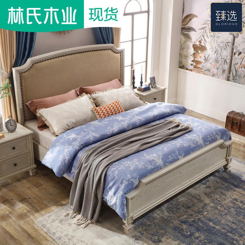 林氏木业美式木床1.8米布艺双人大床乡村主卧室1.5家具组合LS036