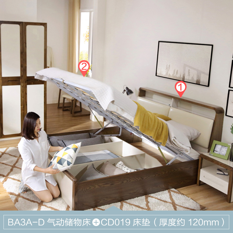 Limited/BA3A-D Pneumatic Storage Bed +CD019 Mattress