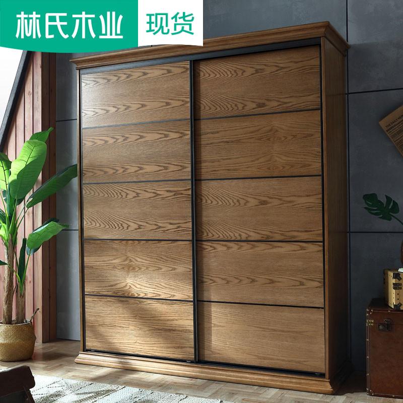 美式简约卧室单人双门大衣橱实木推拉门滑移门白蜡木衣柜组合DX1D