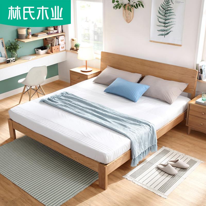 林氏木业北欧家具简约实木床1.5主卧橡木1.8米双人大床组合LS046