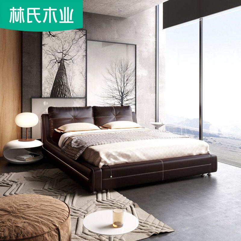 林氏木业1.8米真皮床 现代简约软床双人床主卧婚床高箱床家具R83