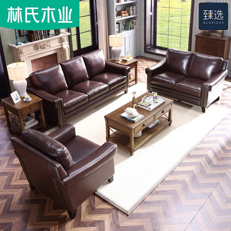 真皮沙发组合头层牛皮客厅三人位沙发现代轻奢美式家具复古LS006