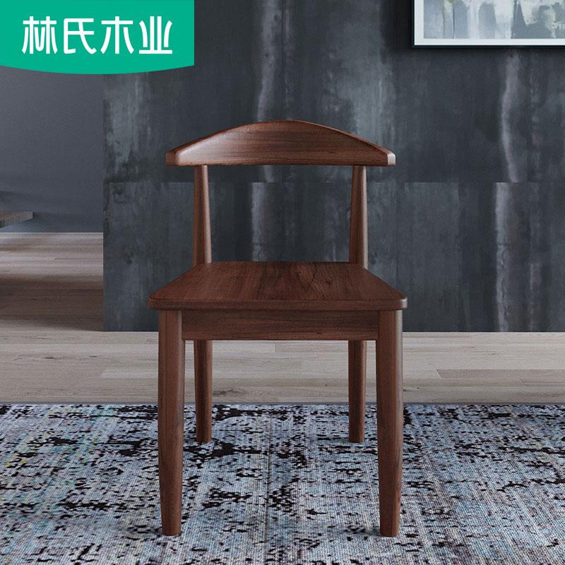 林氏木业北欧家具餐椅现代简约餐厅家用小户型实木靠背牛角椅DQ1S