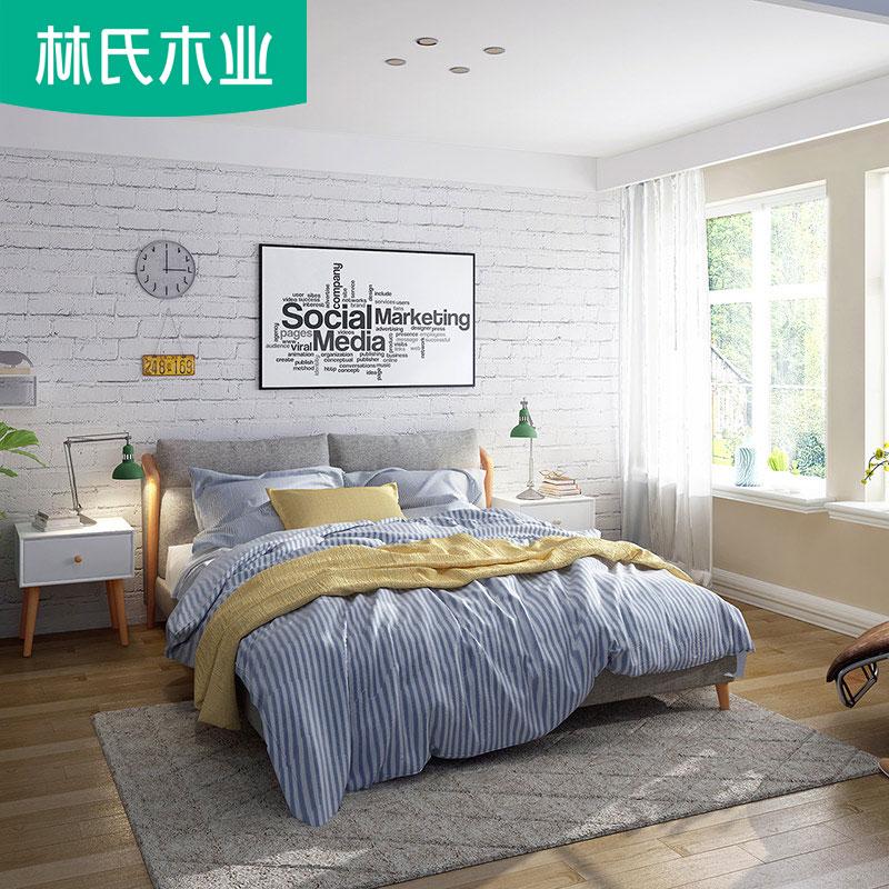林氏木业北欧简约实木床1.8米双人床主卧小户型布艺床软包床R272
